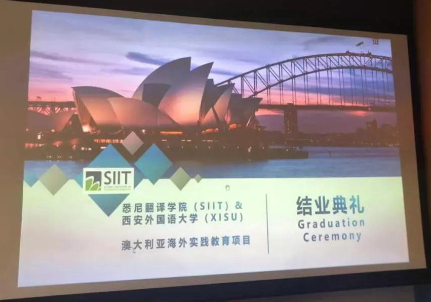 2019 OVERSEAS PRACTICUM PROGRAM (AUSTRALIA)